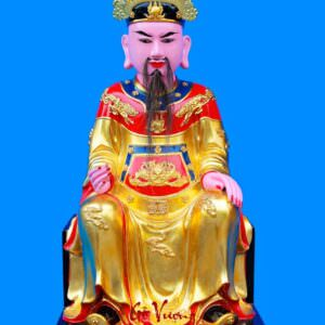 Đức Thánh Trần Triều - GV1