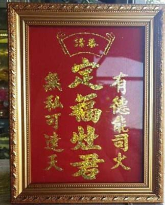 Bai Vi Ong Tao