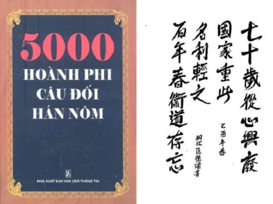 Sach 5000 Hoanh Phi Cau Doi Han Nom Nxb Van Hoa Thong Tin